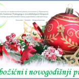 Srećni božićni i novogodišnji praznici