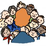 Slike: Usmerena pažnja – mogućnosti razvijanja pažnje kod dece  predškolskog i školskog uzrasta, 08.01.2013.