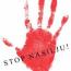 """""""Stop nasilju!"""""""