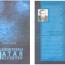 Könyvbemutató: A felsőoktatás távlatai régiónkban…, 2014.03.07.