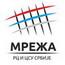 A Szerbiai Regionális Központok és Szakmai Továbbképző Központok Hálózatának értekezlete, 2013.11.13-14.
